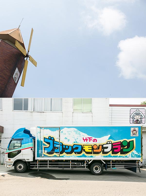一風堂 「ブラックモンブラン」が描かれた大型トラック