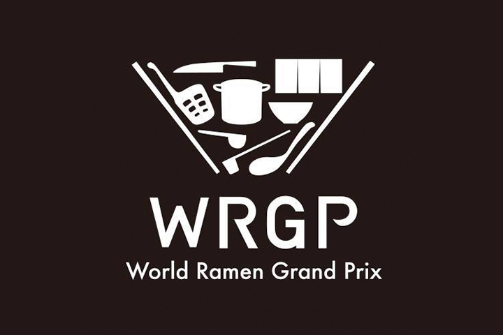 一風堂「WORLD RAMEN GRAND PRIX」