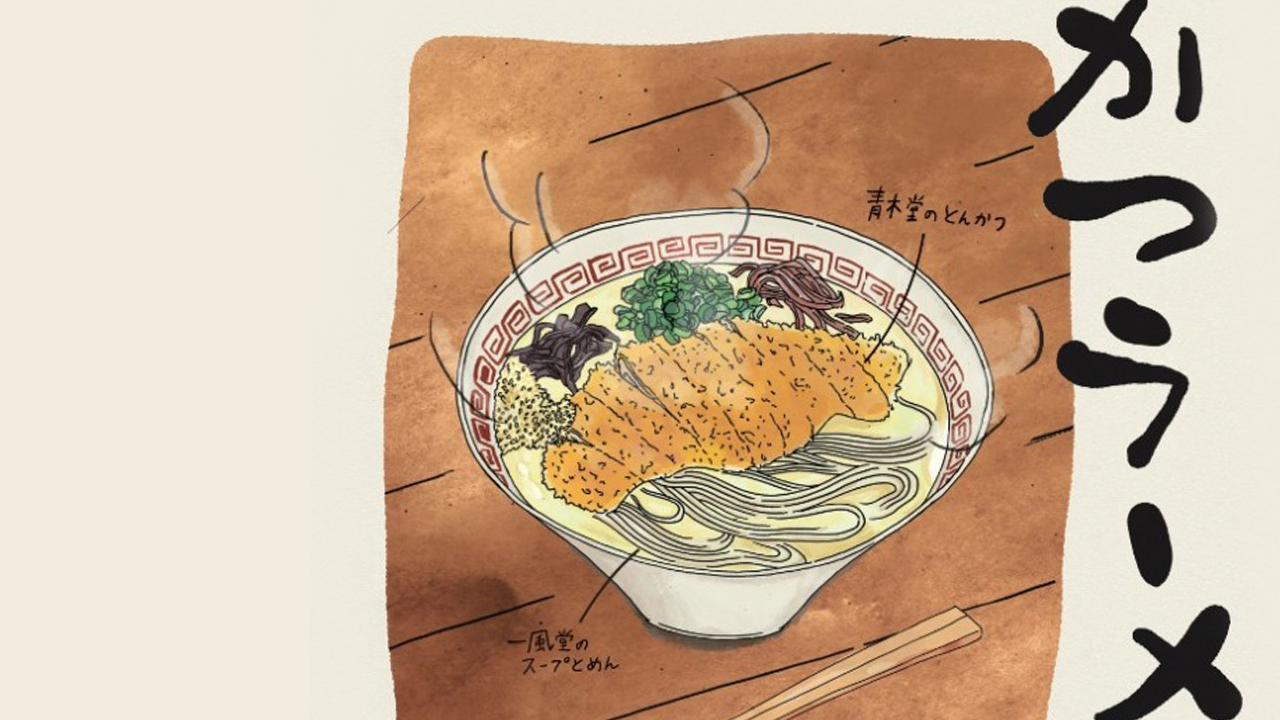 Why did Ippudo collaborate with a long-established eatery?